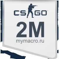 Мой Макрос без отдачи для Bloody X7 Logitech | G Razer -  WarZone Valorant - 2M-Group™